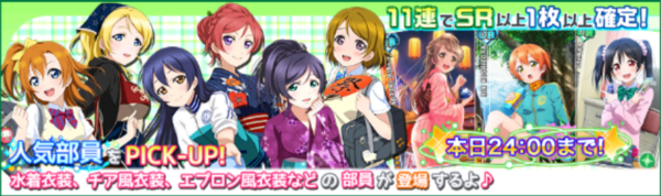 (12-22) PICK-UP Limited Scouting