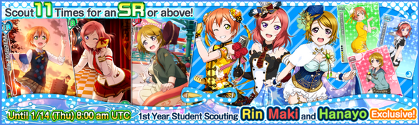 (1-11) First Years Limited Scouting