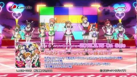 "Mogyutto ""love"" de Sekkin Chuu! PV"