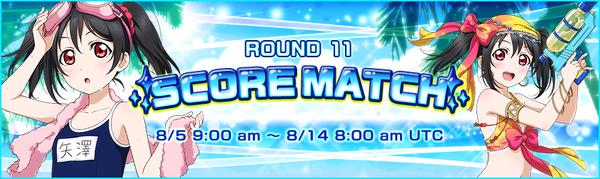 Score Match Round 11 (EN)
