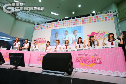 File:SIF Kanshasai 2016 - Dengeki G's Mag - 5.jpg