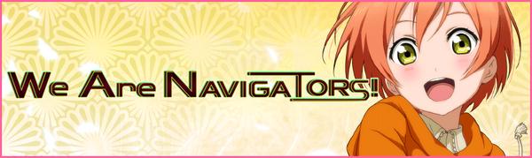 We are NAVIGATORS! Event