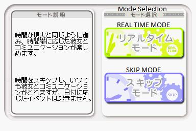 File:Realtime-skip.png