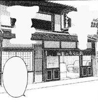 UrashimaCandyStore