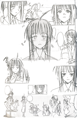 File:Kanako Concept.png