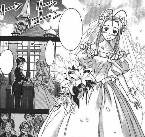File:Wedding4.jpg