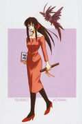 Tsuruko 1