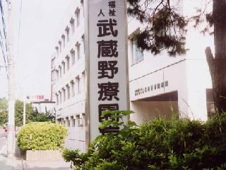 File:Designhinatahospital 2.jpg