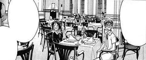 File:Restaurant2.jpg