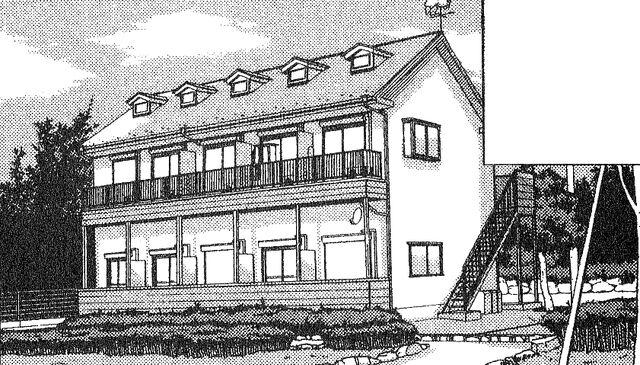 File:MutsumiApartment.jpg