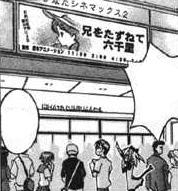 File:HinataCinema.jpg
