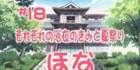 Love Hina (anime) Episode 18