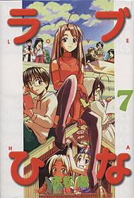 File:KodanshaLH7.jpg