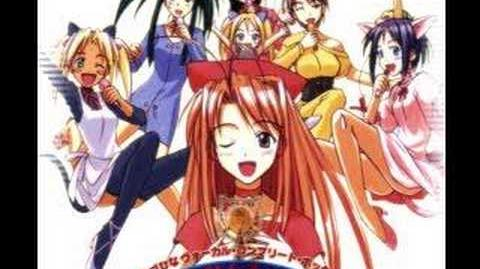 Love Hina Original Soundtrack Moe no Theme