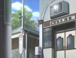 HinataRestaurant2
