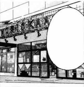 File:MoriokaArcade1.jpg
