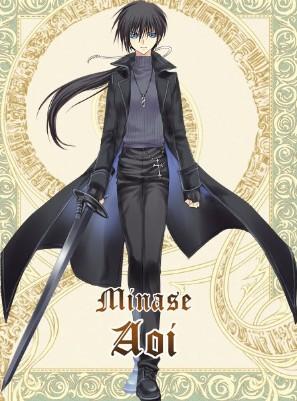 File:Aoi minase.jpg