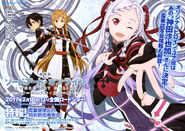 Asuna & Kirito (Sword Art Online Ordinal Scale) Pic (8)