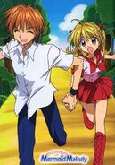 Lucia & Kaito Promotional Pic (4)