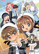 Sakura & Syaoran Promotional Pic (19)