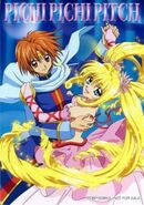 Lucia & Kaito Promotional Pic (10)
