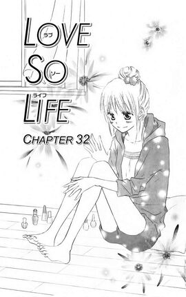 Chp 32 cover