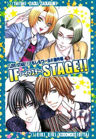 File:If-stage 00.jpg