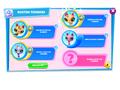 LittlestPetShopBostonTerriersCollection4Variations.png