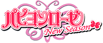 File:Papillon Rose New Season logo.png