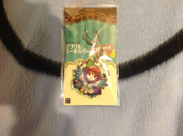 File:Saikou's Okuu Keychain.jpeg