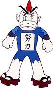 File:Doryoku.jpg
