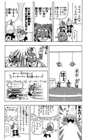 File:Lucky01 142.jpg
