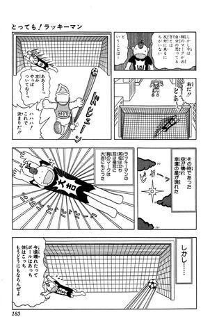 File:Lucky02 183.jpg