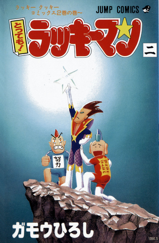 File:MangaScans Cover2.png