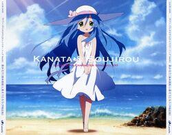 Sojiro And Kanata Album