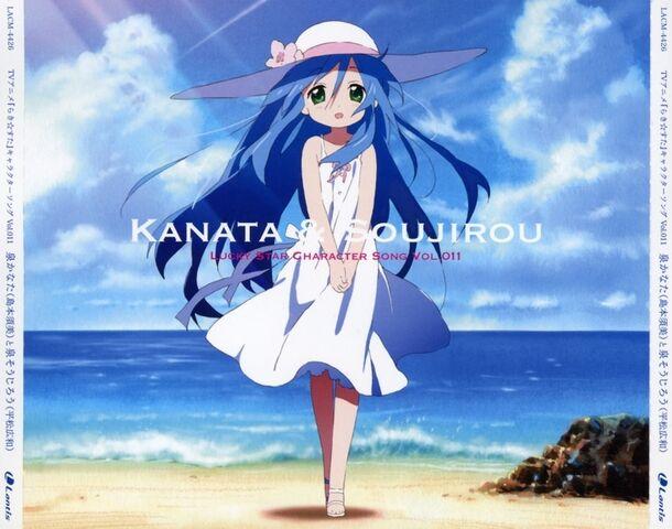 File:Sojiro And Kanata Album.jpg