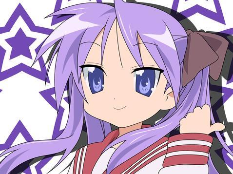 File:Kagami1.JPG