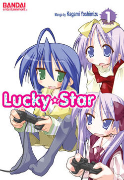 Lucky Star - Vol 1 Cover English