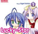 Lucky Star volume 1