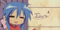 Takara Household