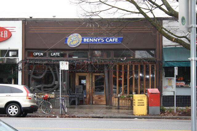 File:Benny's.jpg