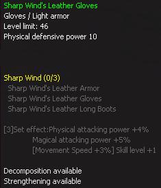 Sharp wind leather gloves