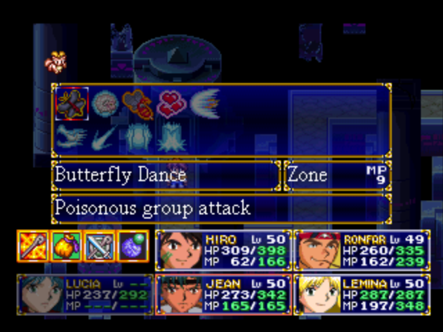 File:Butterfly Dance Menu.png