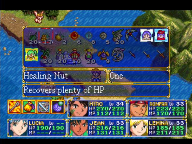 File:Healing Nut Menu.png