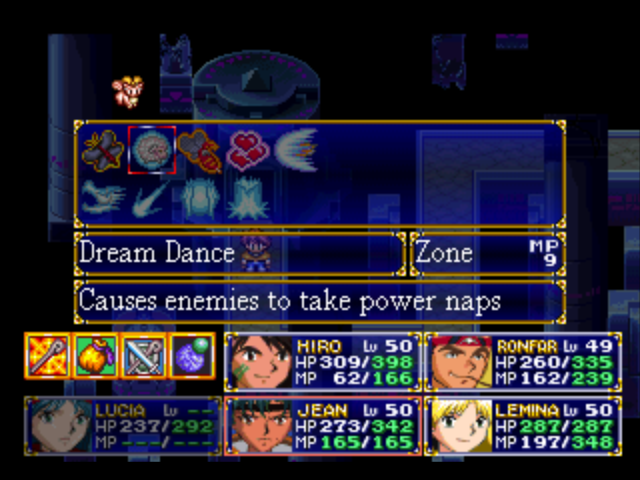 File:Dream Dance Menu.png