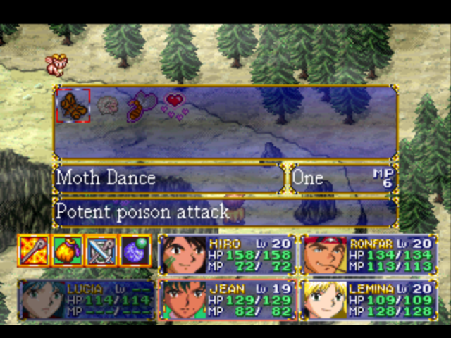 File:Moth Dance Menu.png