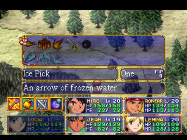 File:Ice Pick Menu.png