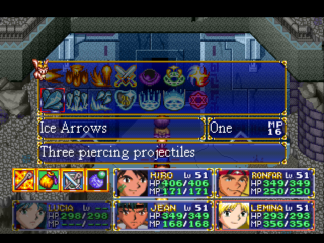 File:Ice Arrows Menu.png
