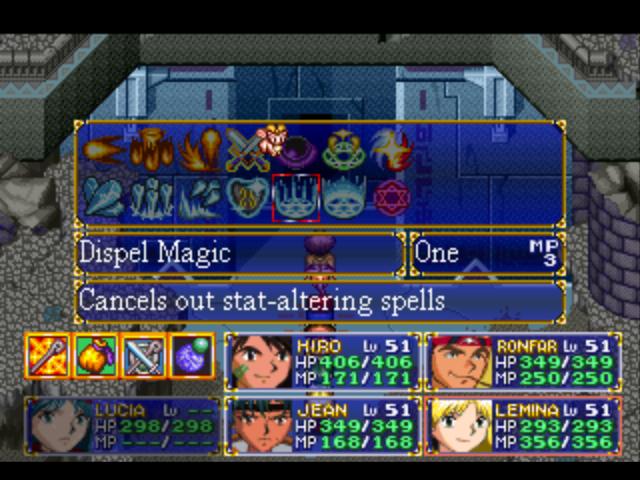 File:Dispel Magic Menu.png