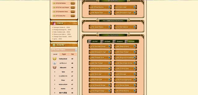 File:Lunaria Story Server List.PNG